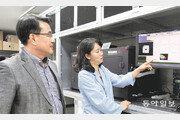 대학에 방치된 연구장비, 한 곳에 모아 연구효율 높인다