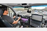 車 충돌 예상땐 급제동 뒤 에어백-안전띠 자동조절