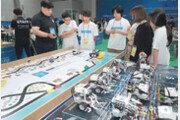 """""""로봇 활용해 문제 풀어요""""… 마포구, 전국 창의SW 경진대회"""