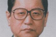 [부고]김용일 서울대 명예교수 外