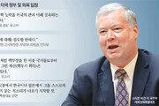 北中 압박카드로 '한일 핵무장' 꺼낸 美… 반대해온 한국과 엇박자