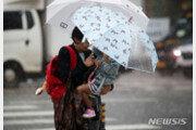 [날씨]전국 빗방울…중서부, 미세먼지 나쁨