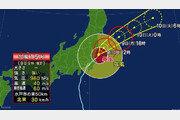 15호 태풍 '파사이' 日 수도권 강타…車 날아가는 등 피해 속출