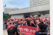 '안희정 실형' 확정 순간…여성단체, 법정서 환호·눈물