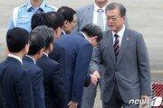 文정부 임명 강행 22명 '역대 최다'…협치실종? 야당 때문?