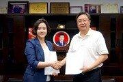 루이앤레이, 중국 공소닝보해양그룹과 제품 판매 계약 체결