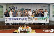 '워낭소리' 이충렬 감독, 진도 '매미소리' 촬영으로 10년만의 컴백