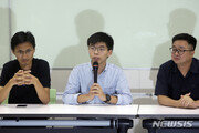 홍콩시위 주역 조슈아 웡, 체포 하루 만에 9일 다시 석방