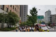 빌딩옥상 냉각기 갑자기 쿵…충무로 700여명 대피