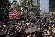 """""""트럼프, 홍콩을 구해주세요""""…美, 홍콩 시위에 발 담글까?"""