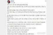 """홍준표, '패스트트랙' 검찰 송치에 """"지도부, 김관진처럼 하라"""""""