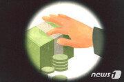 어느날 내 계좌에 거금이?…은행 실수로 입금된 억대 돈 탕진한 美부부, 결말은?