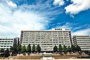 명지대학교 미래정치연구소, 2019년 한국사회과학연구 지원사업 대형 연구센터 선정