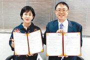 덕성여자대학교, 대만 성오대에 한국어교육센터 오픈