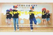 신나게 춤추며 '소생 캠페인' 동참… 댄스 동영상 열풍