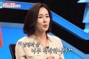 """문정희, 뜨거운 관심…""""남편 회사 그만두라고 했다"""""""