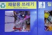 분리배출 안되는 일회용컵 쓰레기… 보증금제도 부활할까