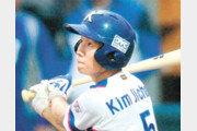 164cm 김지찬, KBO '작은 거인' 예감