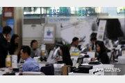 은행 창구 발길 '뚝'…인터넷뱅킹 거래비중 53%로 확대