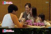 '동상이몽2' 윤상현♥메이비, 공사판 속 눈물의 생일파티…이효리 등장예고