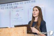 인스타그램, 9월부터 가짜뉴스 단속…실효성은 '글쎄'