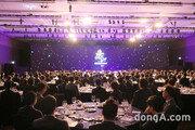 종근당 故 이종근 회장 탄생 100주년 기념식…'약업보국' 향한 큰 발자취