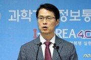"""내년 발사 무산 '달 궤도선'…""""기술적 문제 해결 위해 불가피"""""""
