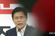 한국당, '조국 임명' 규탄 집회…1000만 서명운동 돌입