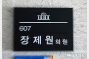 """장제원 아들 """"바꿔치기 부탁 인정…아빠 얘기는 안해"""""""