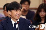'사문서위조 혐의' 조국 부인, 동양대 수업 폐강…직위해제 수순