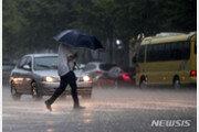 [날씨]퇴근길 강한 비 계속…11일 오전부터 약해져