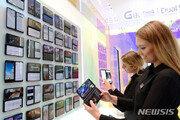 LG전자, 러시아 스마트폰 시장 철수설 부인