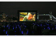 """봉준호 '괴물', 英 템즈강 보트상영 성황 """"미래 관객 발굴"""""""