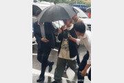 """장제원 아들 '운전자 바꿔치기' 20대, 3시간 조사…""""친해서 도와"""""""