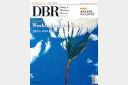 [DBR]클라우드가 가져올 혁신 서비스 外