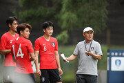 '훈련캠프 끝' U-22 김학범 감독이 외친 3초의 법칙