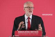 """英 노동당 대표 """"총선 승리시 EU 잔류·탈퇴 놓고 국민투표"""""""