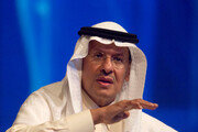 """사우디 에너지 장관 """"우라늄 생산-농축 원한다"""" 발언 파문"""
