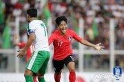'나상호 결승골' 한국, 투르크 상대로 월드컵 예선 첫 승