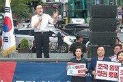 거리로 나선 한국당, 바른미래와 '조국 파면 국민연대' 추진