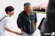 '조국 관련 의혹' 첫 영장심사…가족펀드 수사 탄력받을까