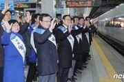 여야 4당, 11일 서울역·용산역 귀성 인사…한국당은 장외투쟁