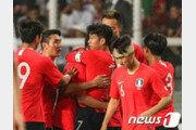 한국, 투르크메니스탄 2-0 완파…카타르 향해 쾌조 출발
