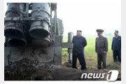 北 방사포 발사 실패한 듯한데…노동신문, 김정은 웃는 사진?