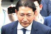 '횡령·배임' 혐의 조현준 효성회장, 2심 간다…검찰, 항소