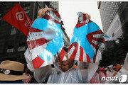 정부, IOC에 '도쿄올림픽 욱일기 사용' 공식 문제 제기