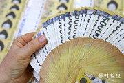 정부, 내년부터 공모형 리츠·부동산펀드에 세제혜택 확대키로