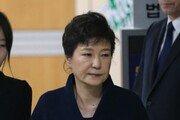 법무부 '朴 전 대통령 입원 치료 허가'에…정치권 공식반응 자제