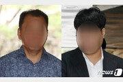 """'조국 의혹' 첫 구속영장 기각…검찰 """"차질 없이 수사 계속"""""""
