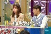 """'라스' 김이나 """"김구라, '복면가왕' 녹화 때 딴짓해"""" 폭로"""